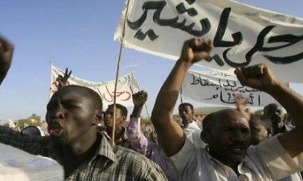 SOUDAN: AUGMENTATION DU PRIX DU PAIN –Le gouvernement interdit des manifestations sans autorisations