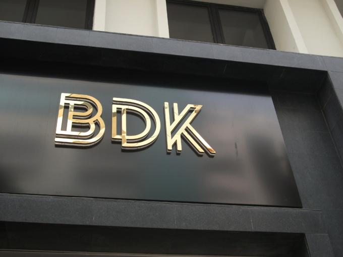 Banque de Dakar : révélations sur la démission de Ibrahima Fall