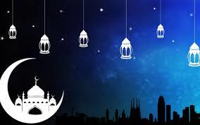 Ramadan 2019 :voicileNafilade la 2ème nuit