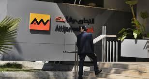 La Banque africaine de développement approuve un accord de partenariat avec Attijariwafa bank