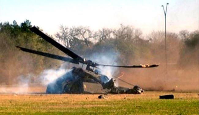 Crash d'un hélicoptère Sénégalais de la Minusca : ce qui s'est passé !