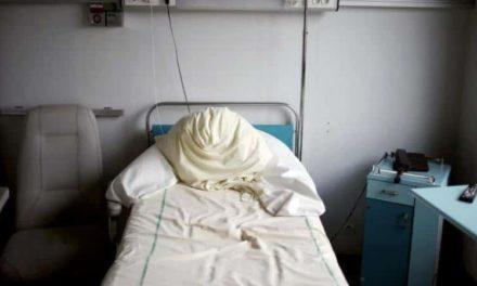 COVID-19 – Décès d'un Sénégalais âgé de 92 ans
