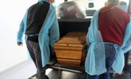 COVID-19 – Le Sénégal enregistre deux nouveaux décès