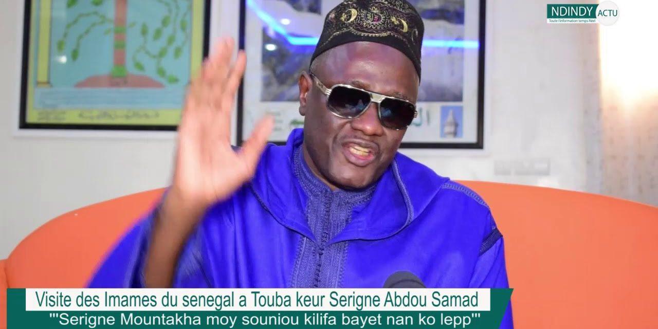 Surpeuplement dans les prisons, enfants de la rue, déficients mentaux errants : Analyse et solutions (Par Serigne Abdou Samad Mbacké Sonhibou)