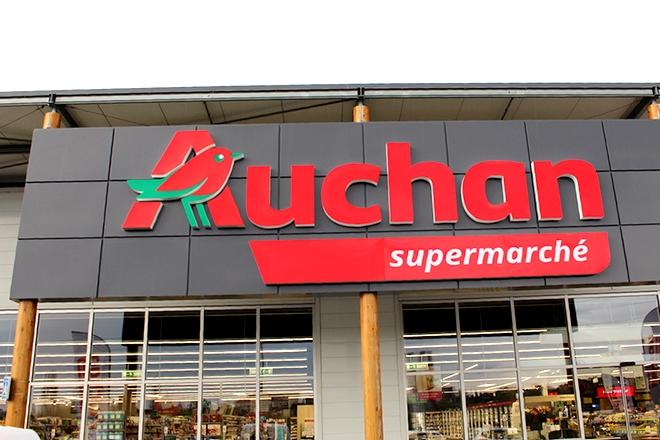 TOUBA – Auchan indésirable dans la ville sainte